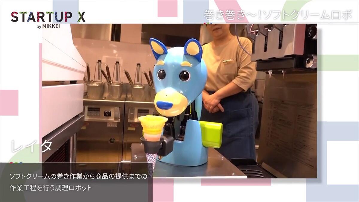 20191122_nikkei_20.jpg