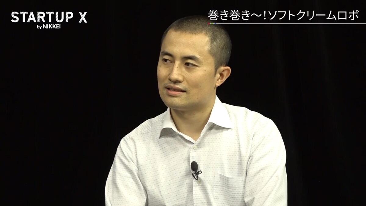20191122_nikkei_22.jpg