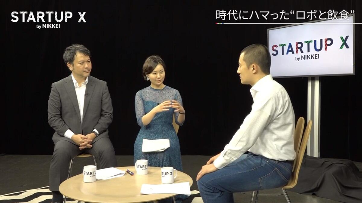20191122_nikkei_29.jpg