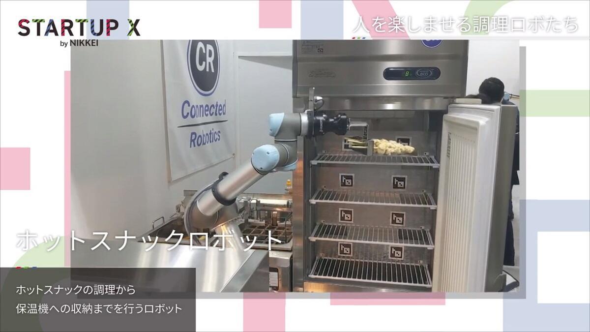 20191129_nikkei_04.jpg