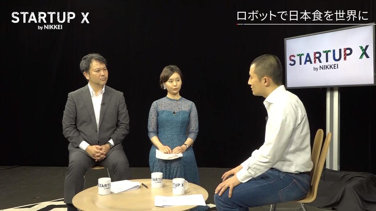 20191129_nikkei_24.jpg