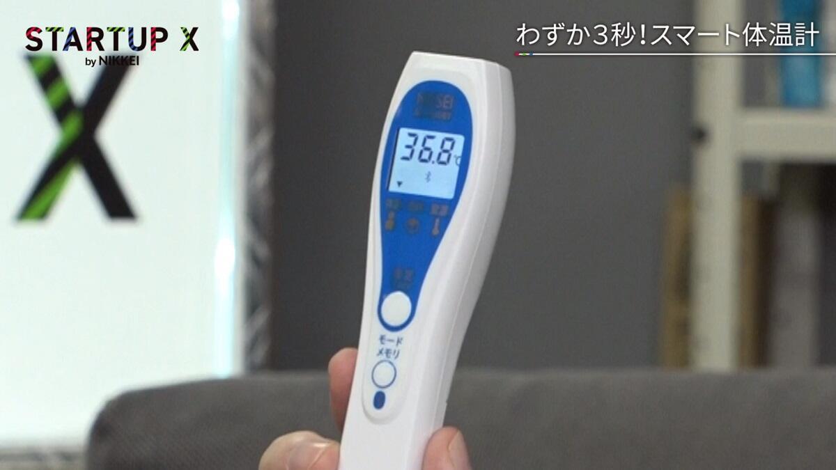 20191206_nikkei_07.jpg