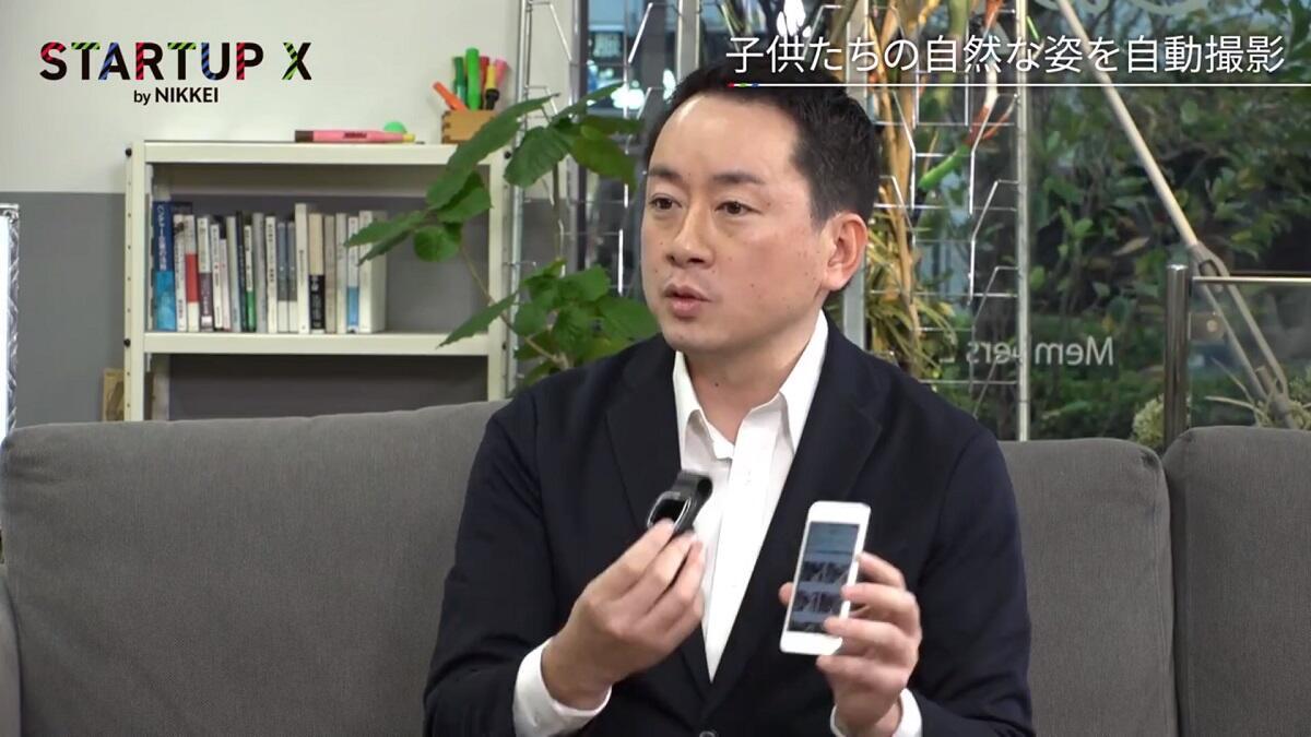 20191206_nikkei_13.jpg