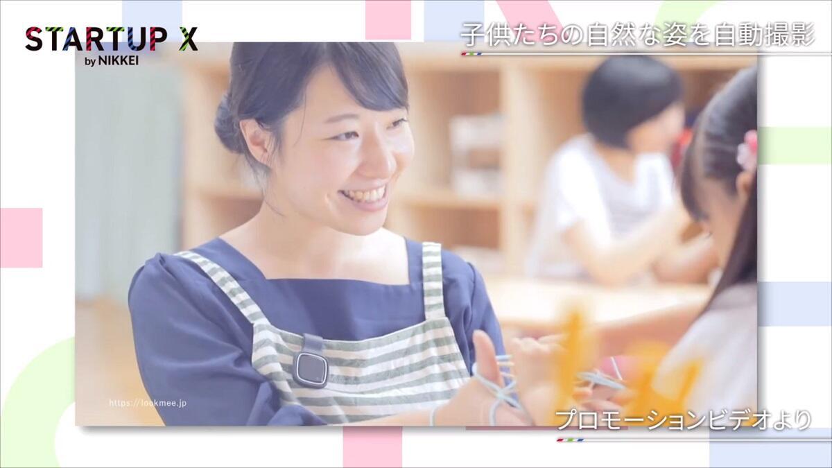 20191206_nikkei_14.jpg