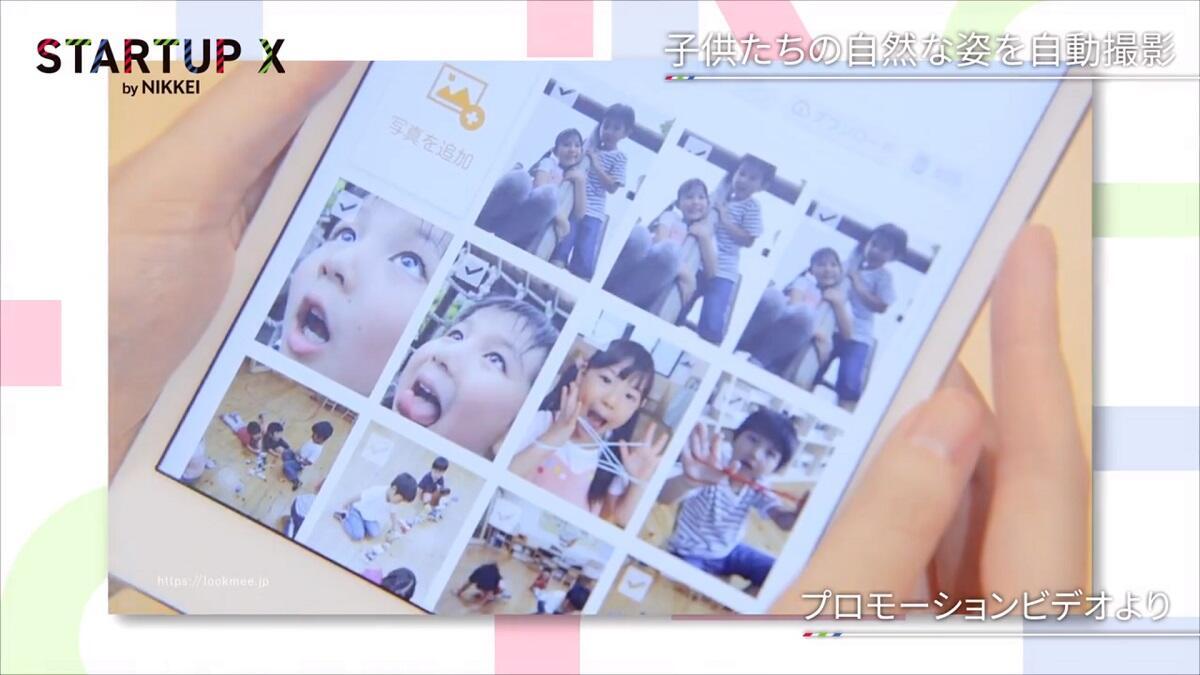 20191206_nikkei_15.jpg