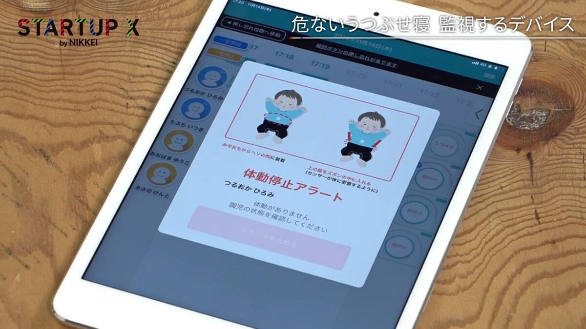 20191206_nikkei_22.jpg