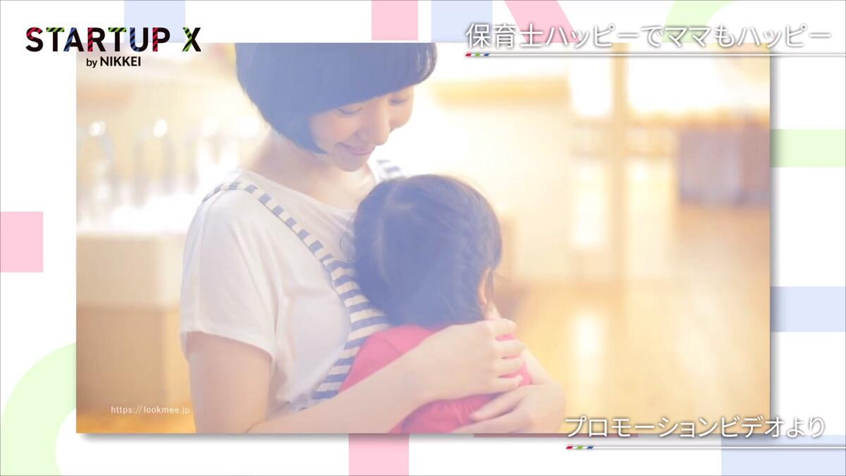 20191206_nikkei_35.jpg