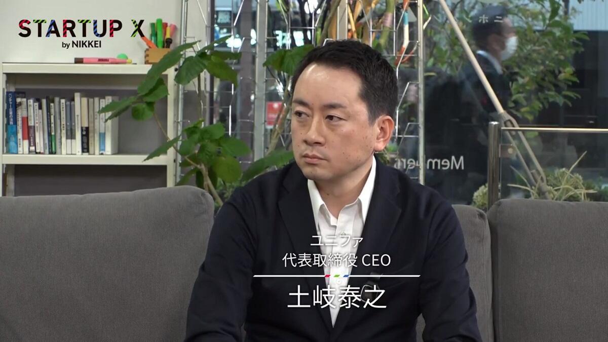 20191206_nikkei_36.jpg