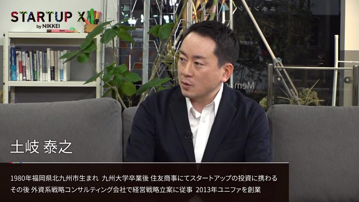 20191213_nikkei_02.jpg