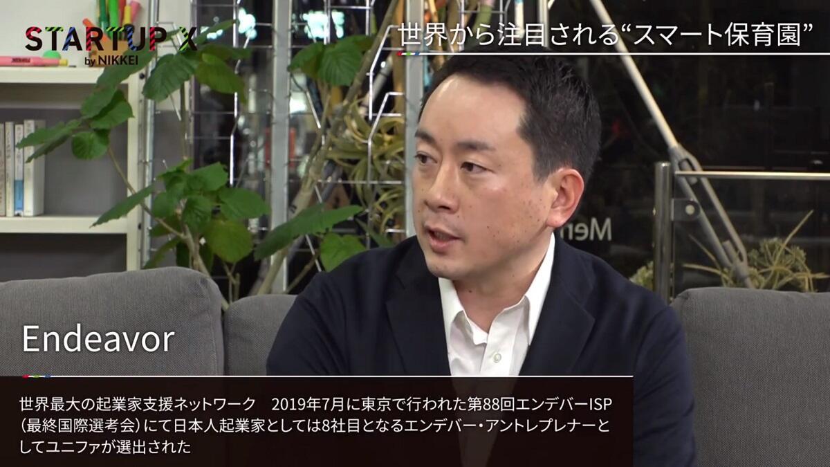 20191213_nikkei_28.jpg