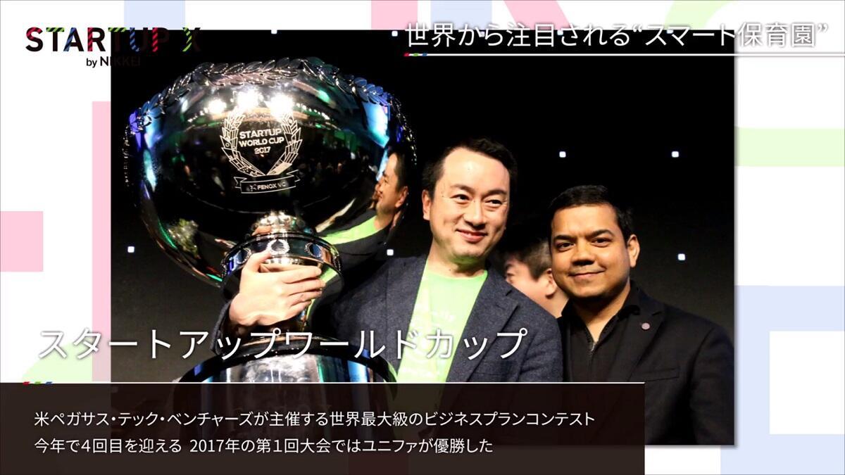 20191213_nikkei_30.jpg