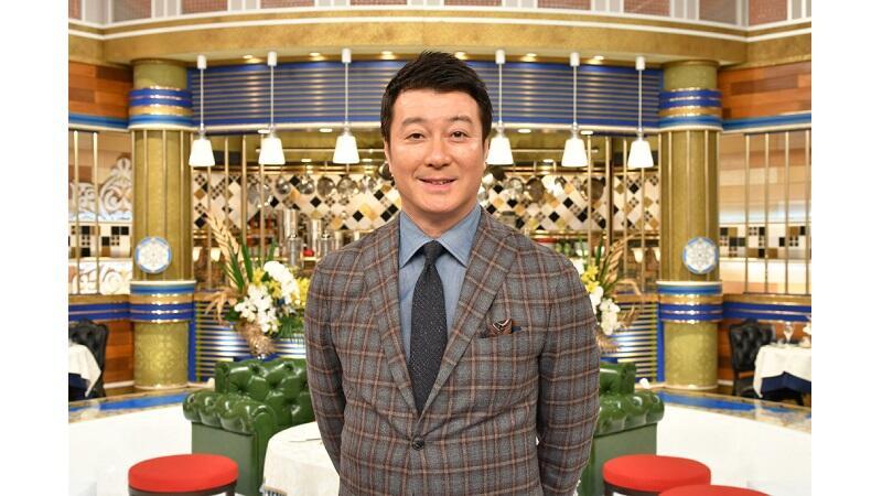 『人生最高レストラン』新MC加藤浩次「楽しくやらせていただきました」