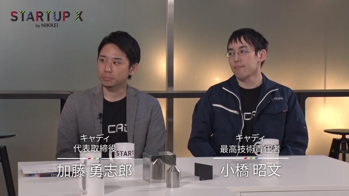 20191220_nikkei_02.jpg