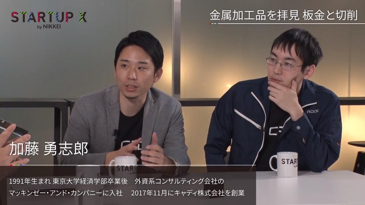 20191220_nikkei_06.jpg