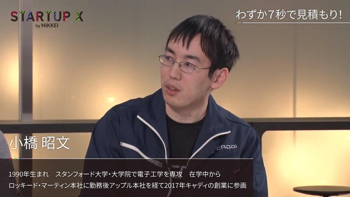 20191220_nikkei_11.jpg