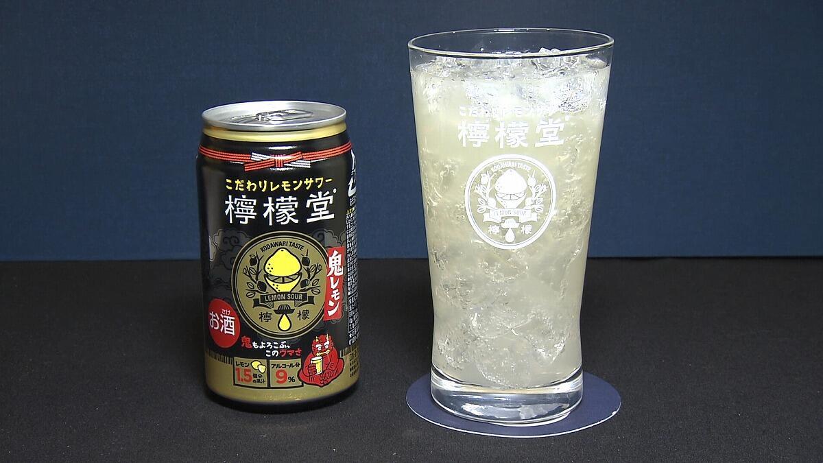 コカ・コーラが初の「レモンサワー」発売