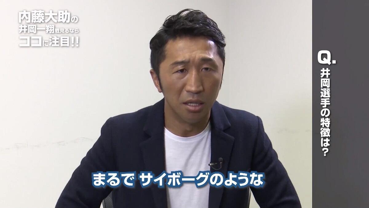 20191225_naito_03.jpg