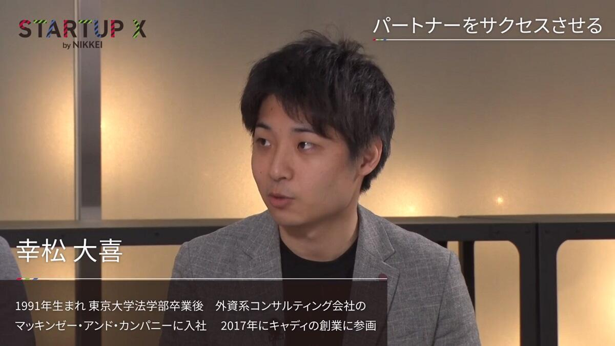 20191227_nikkei_04.jpg