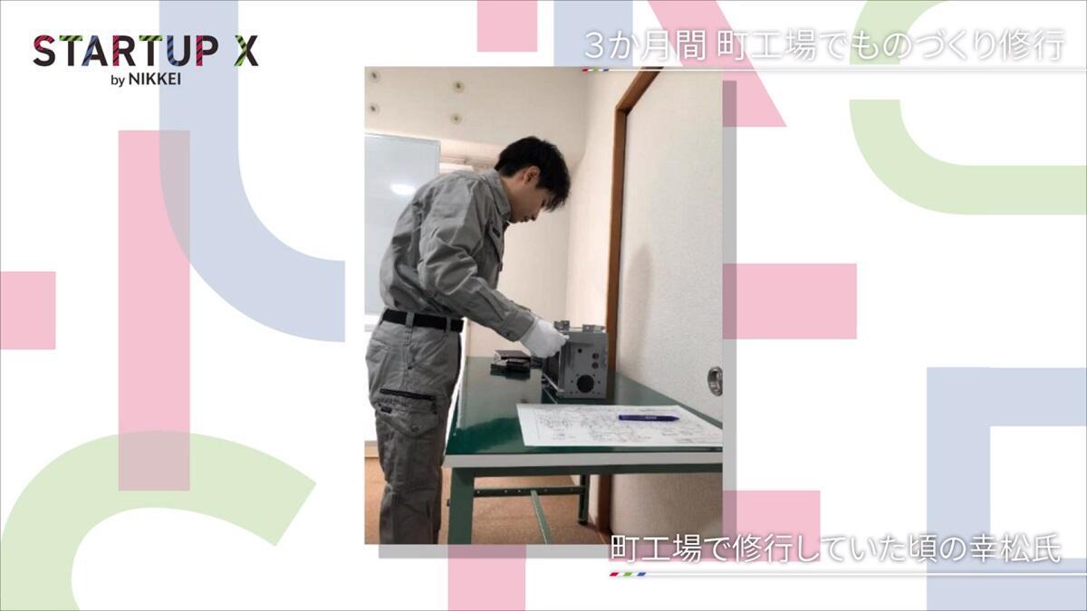 20191227_nikkei_11.jpg
