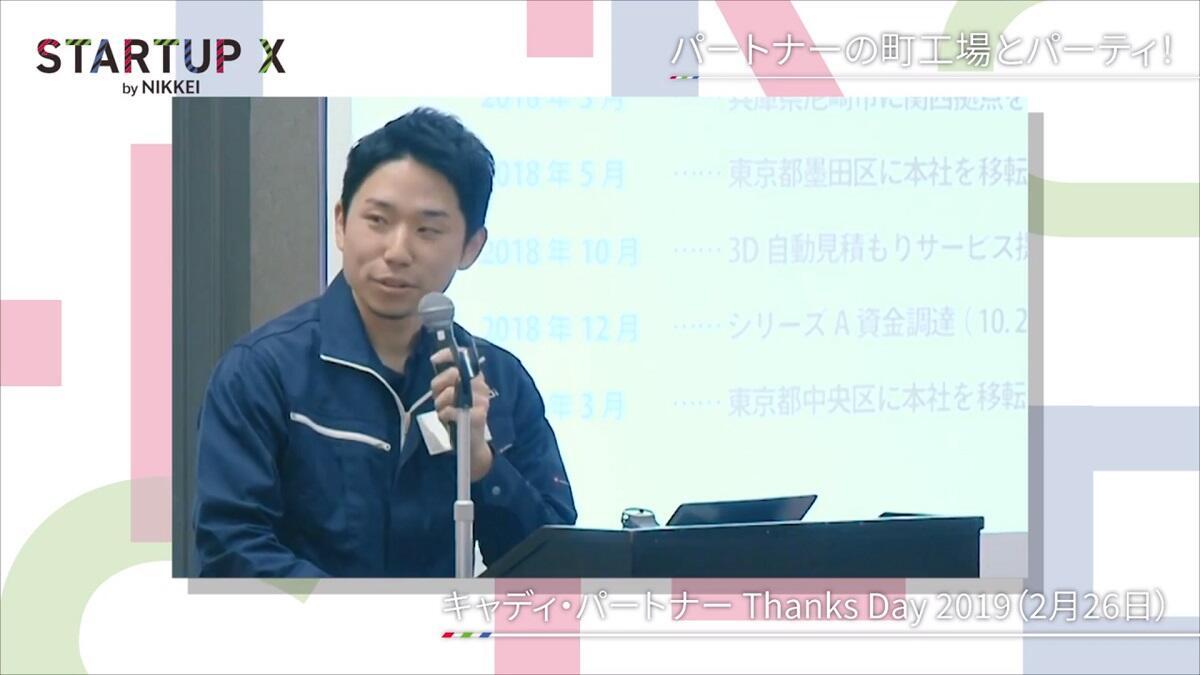 20191227_nikkei_18.jpg