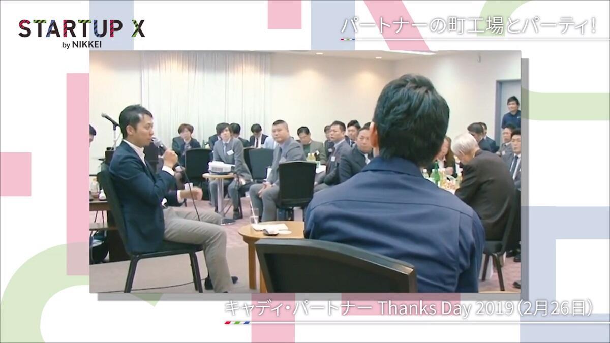20191227_nikkei_19.jpg