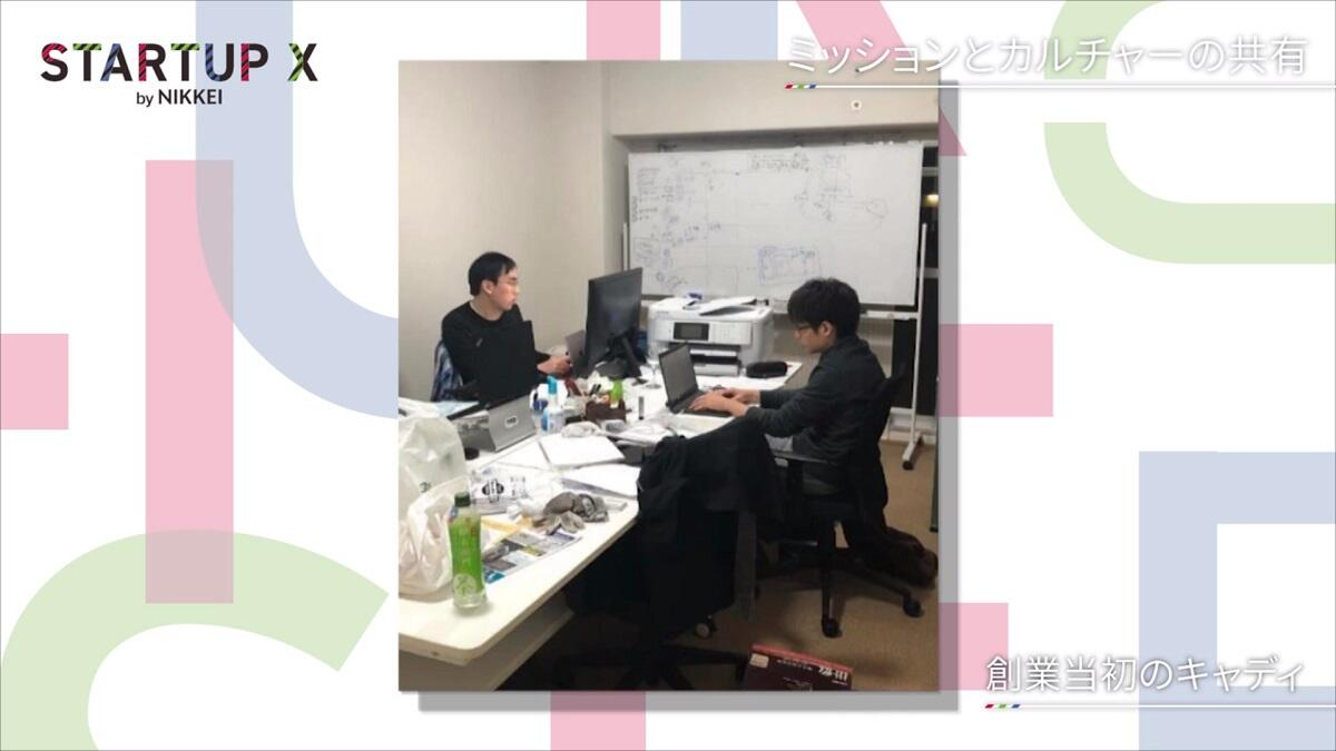 20191227_nikkei_23.jpg