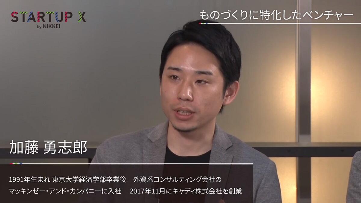 20191227_nikkei_29.jpg