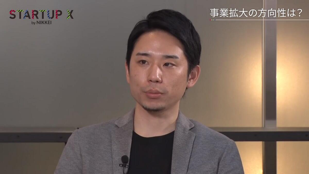 20191227_nikkei_34.jpg