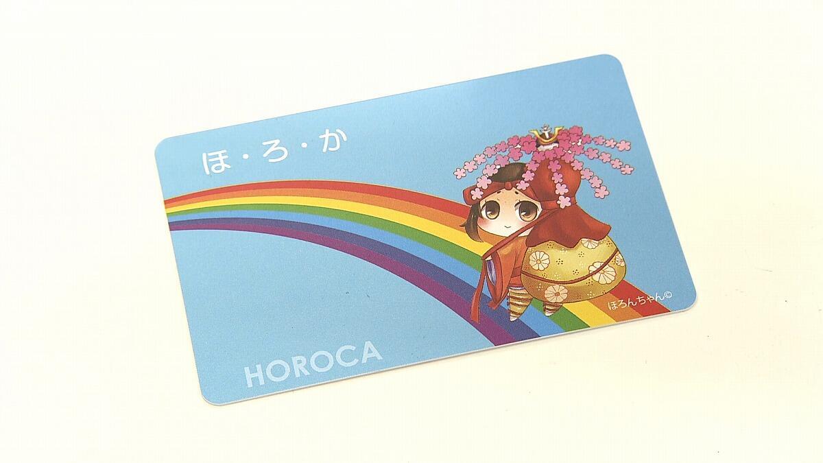 東京・下北沢限定の「シモキタコイン」とは?