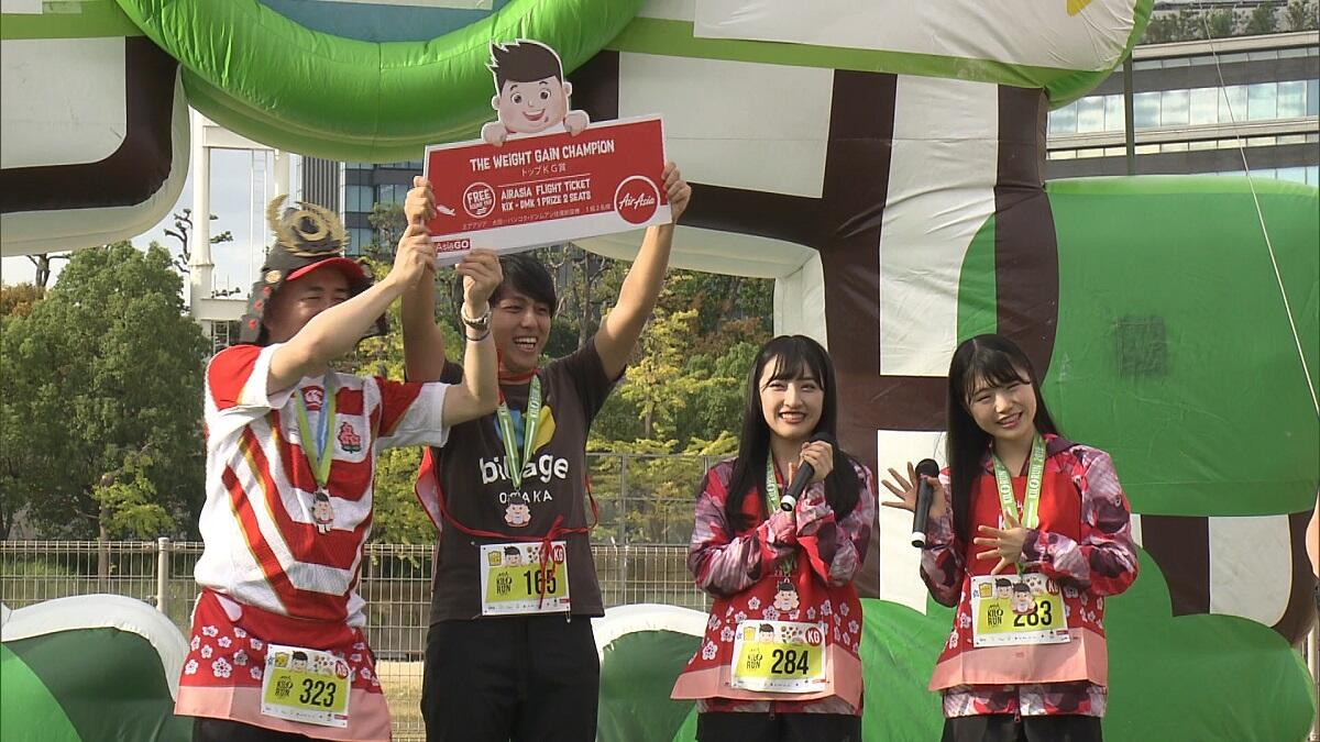 食べて太って!日本初のランニング大会