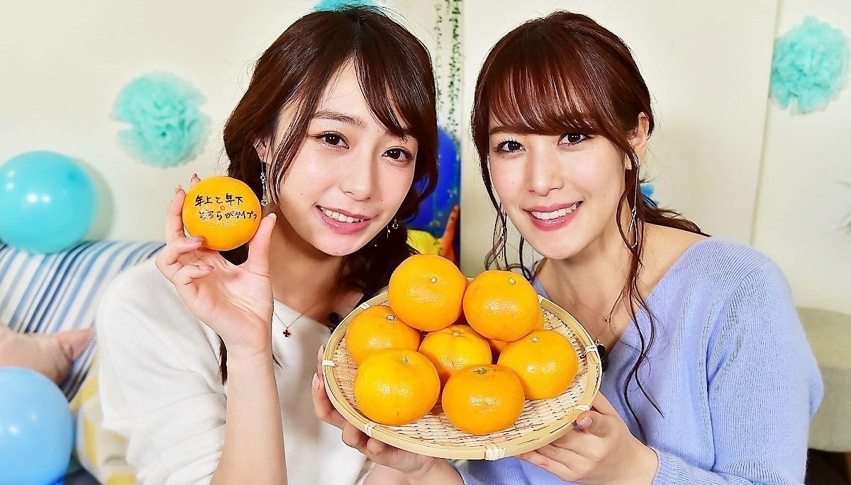 宇垣美里アナと鷲見玲奈アナの「恋バナ」年上 or 年下、どっちがタイプ?