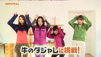 【ネタバレ】『リスアニ!TV+』スフィアが宿敵・牛肉と7回目の対戦!?