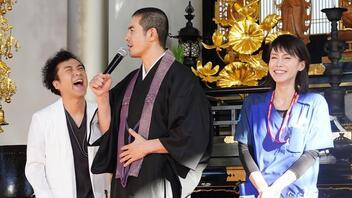 『病室で念仏を―』主演・伊藤英明が役作りで不気味がられる!?
