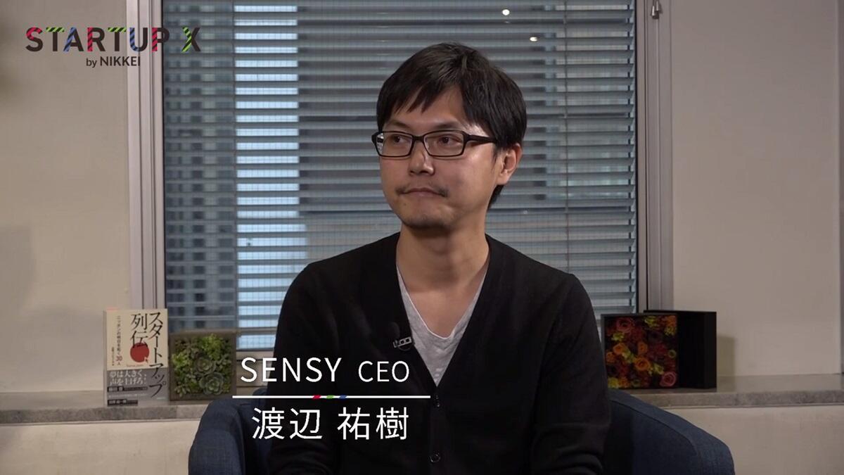 20200110_nikkei_02.jpg