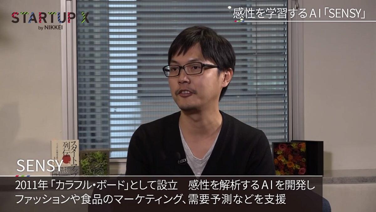 20200110_nikkei_05.jpg