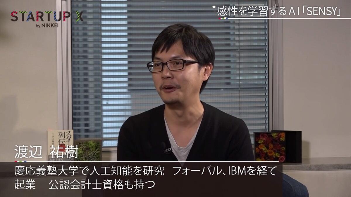 20200110_nikkei_06.jpg