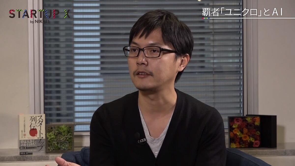 20200110_nikkei_29.jpg
