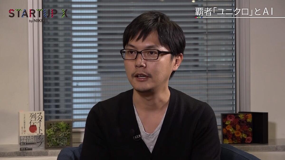 20200110_nikkei_32.jpg