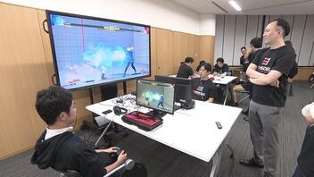 eスポーツで会社部活