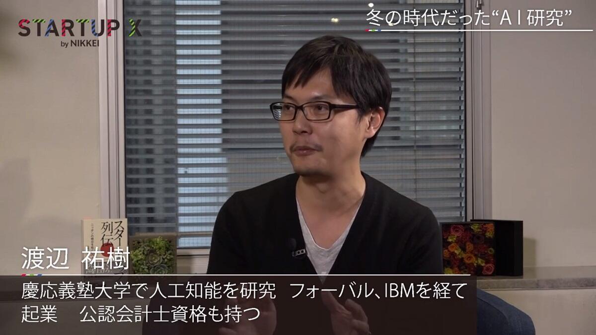 20200117_nikkei_04.jpg