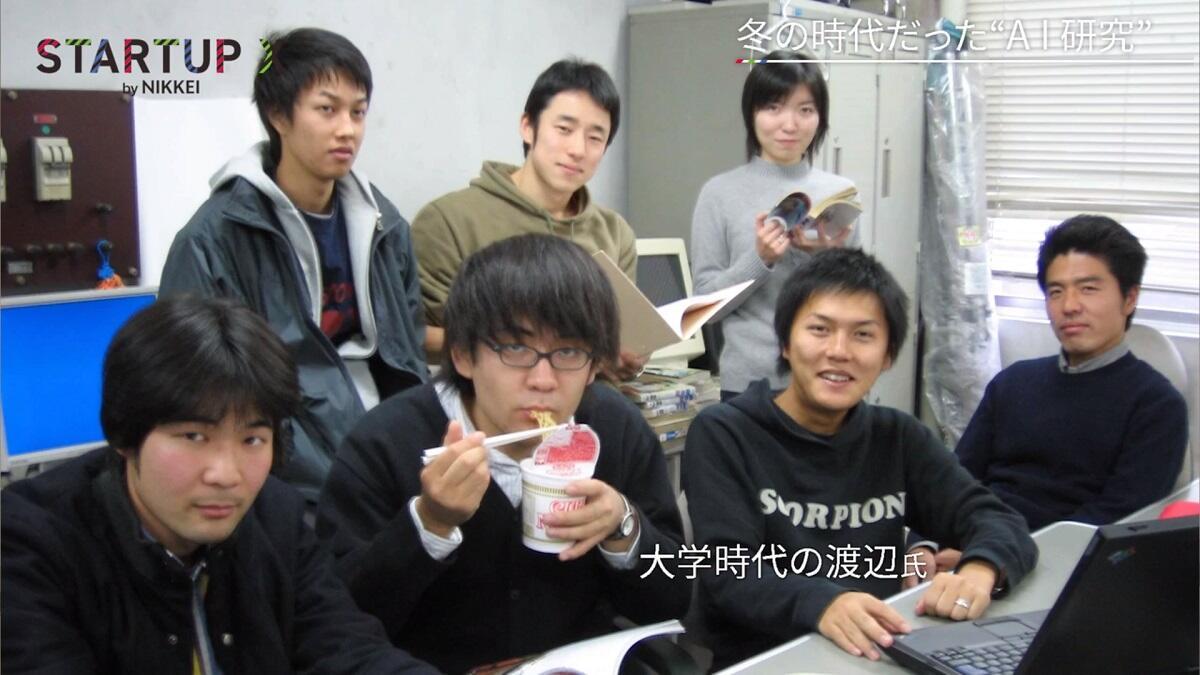 20200117_nikkei_05.jpg