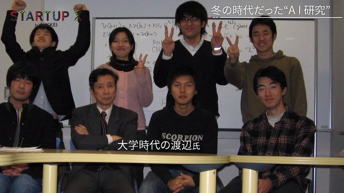 20200117_nikkei_06.jpg