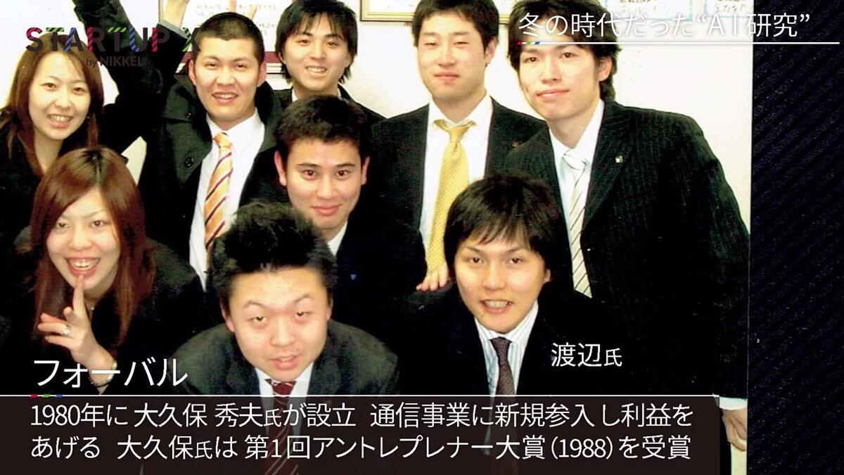 20200117_nikkei_08.jpg