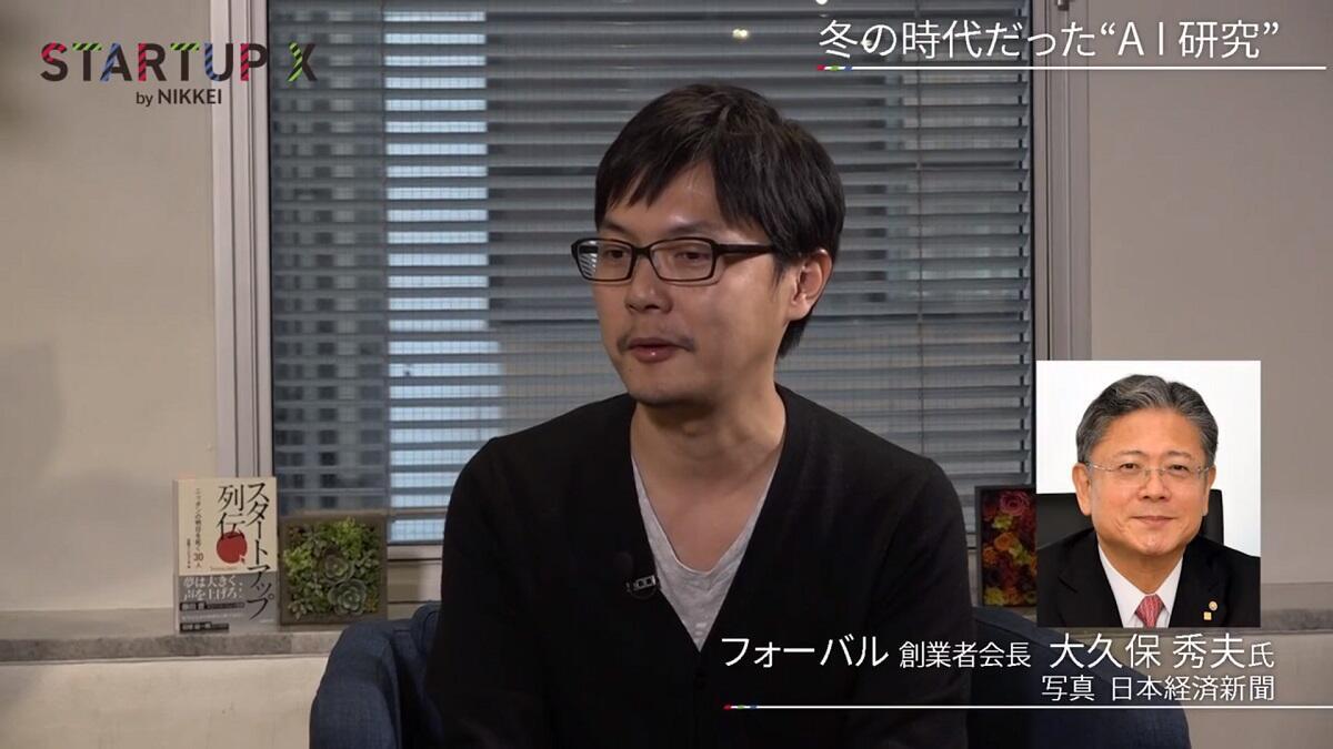 20200117_nikkei_09.jpg