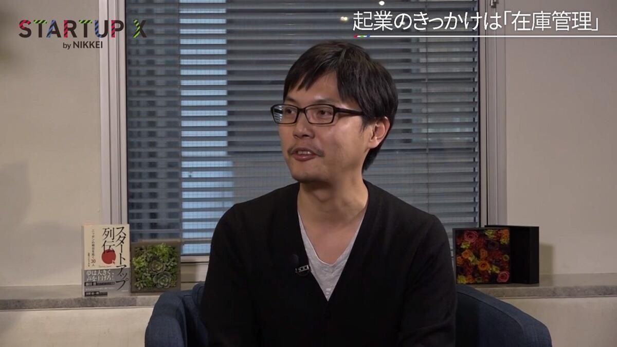 20200117_nikkei_11.jpg