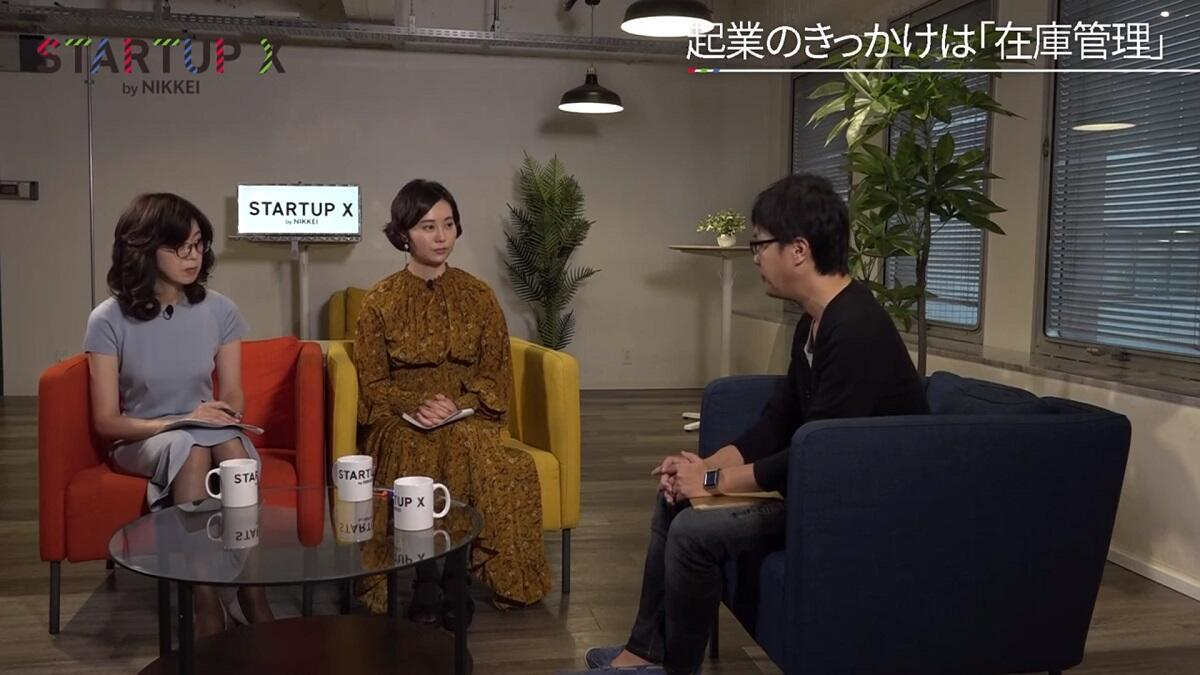 20200117_nikkei_13.jpg