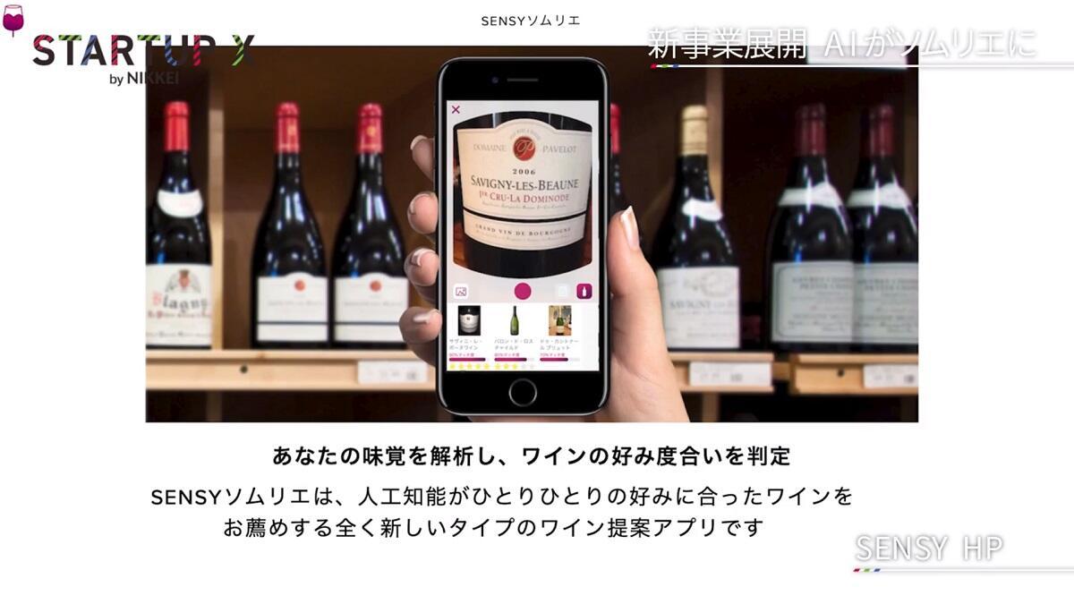 20200117_nikkei_24.jpg