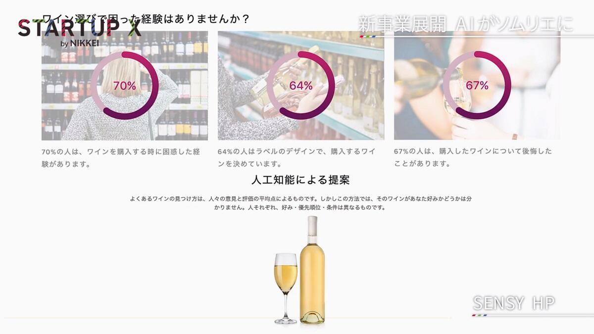 20200117_nikkei_26.jpg
