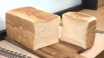 「生食パン」の焼きたてを再現!?