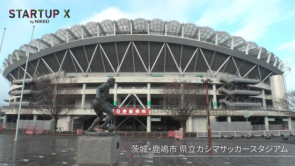 20200124_nikkei_01.jpg
